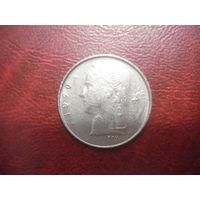 1 франк 1970 года Бельгия (Ё)
