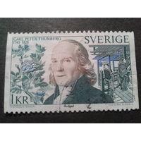 Швеция 1973 исследователь