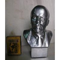 В. И. Ленин. Бюст. Скульптор Геворкян. Силумин. СССР.