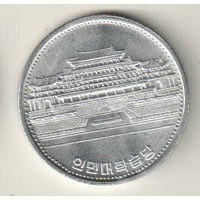 Северная Корея 1 вон 1987 Народный дворец учёбы