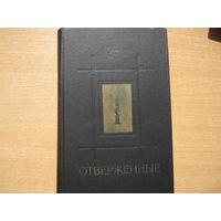 Книга с рубля.