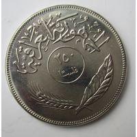 Ирак. 250 филсов 1970 ФАО - 12 лет земельной реформе  .7G-20