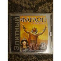 CD Компьютерная игра Фараон
