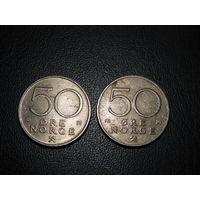 Норвегия 50 эре (список)