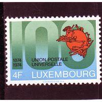 Люксембург. Ми-889. U.P.U. Универсальный почтовый союз.100 лет. 1874-1974.