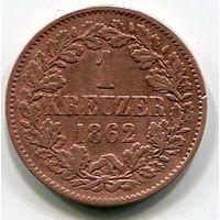 БАДЕН - КРОЙЦЕР 1862