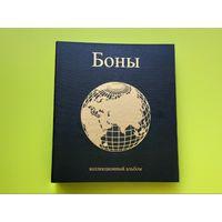 Альбом для банкнот Республики Беларусь с промежуточными листами-разделителями с изображениями купюр.