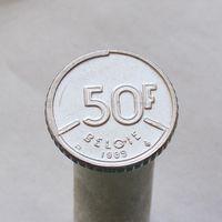 Бельгия 50 франков 1989 (Фламандская легенда)