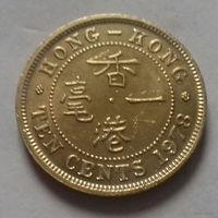 10 центов, Гонконг 1978 г.