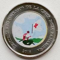 Панама 1 бальбоа 2018 100 лет Красному кресту