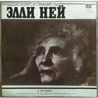 Элли Ней, Л. Бетховен - Сонаты 14 и 31 / Шесть Вариаций, Соч. 34