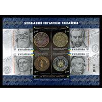 2018 Украина 1675-1678 Государственные печати ** Лист
