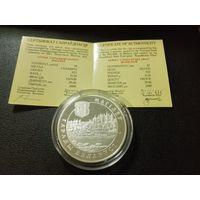 20 рублей 2004 Могилев