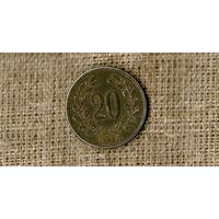 Австрия 20 геллеров 1916  ///(ON)