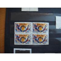 Квартблок марок Франции искусcтво (3-3)
