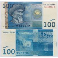 Киргизия. 100 сом (образца 2016 года, UNC) [серия CJ]