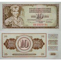 Югославия  10 динар  1968 год  (с защитной полосой)  UNC