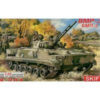 БМП-3, сборная модель танка 1/35 Скиф
