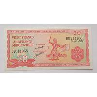 Бурунди 20 франков образца 2007