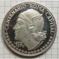 Экваториальная Гвинея 1970 150 песет. Серебро