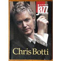 Jazz Квадрат No. 6 - 2006 (Chris Botti)