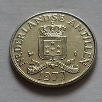 25 центов, Нидерландские Антильские острова, (Антиллы) 1977 г.