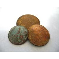 1924 год монеты 1,2,3 копейки