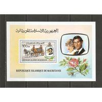 Мавритания 1981 Принцесса Диана