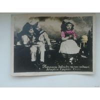 Старое фото или открытка.