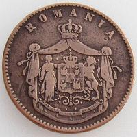 Румыния, 10 бани 1867 года, HEATON, медальная ориентация, KM#4.1