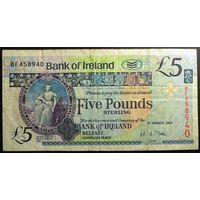 Ирландия, 5 фунтов 2003 год