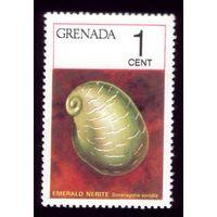 1 марка 1975 год Гренада 686