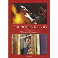 Король роз / Der Rosenkonig / The Rose King (Вернер Шретер / Werner Schroeter)  DVD5