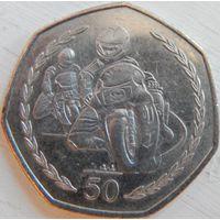 5. Остров Мэн 50 пенсов 1997 год