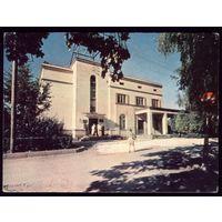 1963 год Латвия Кемери Почта