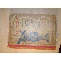 Книга по музыке. на франзузком,220гравюр.