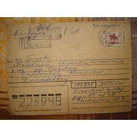 Конверт с маркой Россия и штампом Москва СССР 1992 год