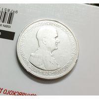 5 пенго 1930 Венгрия