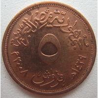 Египет 5 пиастров 2008 г. (d)