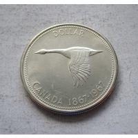 Канада 1 доллар 1967 100 лет Конфедерации Канада - серебро