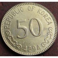 3864:  50 вон 1961 Корея