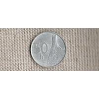 Словакия 50 геллеров 1993(Li)