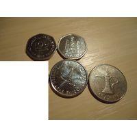 РАСПРОДАЖА ВСЕГО!!! Набор действующих монет ОАЭ