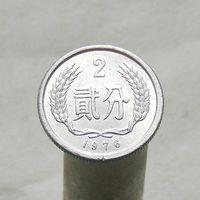Китай 2 фэнь 1976
