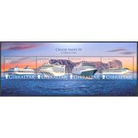 Гибралтар 2007 Корабли. Лайнеры, блок