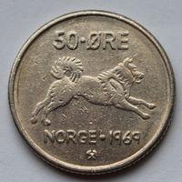 Норвегия 50 эре, 1969 г.