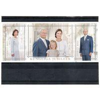 Швеция. 70-летний Юбилей короля Карла XVI. Блок из 3-х марок. 2016.