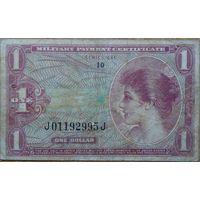 США 1 доллар 1965г. военный сертификат, серия 641, KL#M61