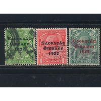 Ирландия Свободное государство 1922 Надп #25I,26I,31I
