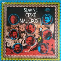 Slavne Ceske Malickosti 1973, Supraphon, LP, EX, Czechoslovakia